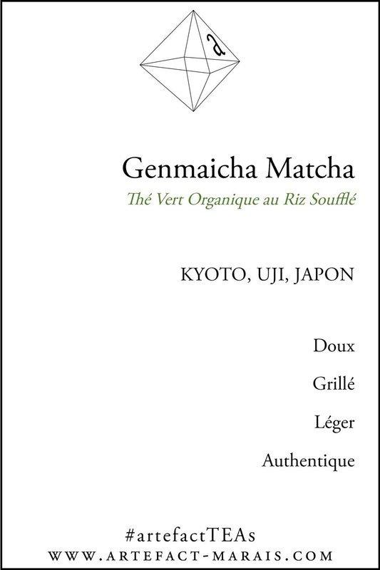 Genmaicha Matcha Blend : Paquet de 100g