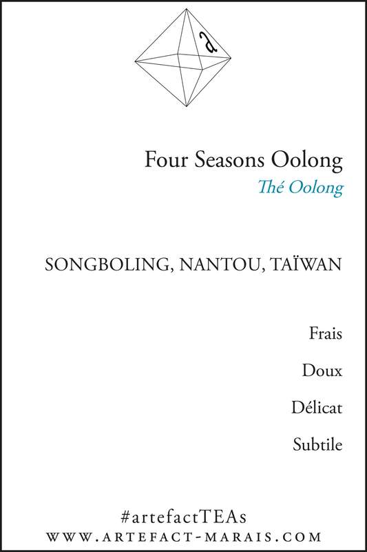 Four Seasons Oolong: Paquet de 100g