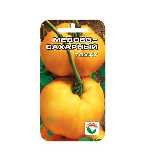Томат Оранжевый гигант 01488
