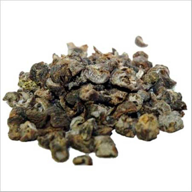 Whole Dried Amla 4 oz 00036