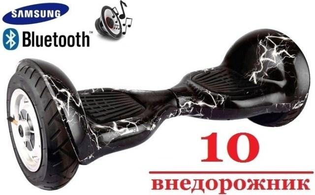Гироскутер Smart Balance Lightning 10 00085