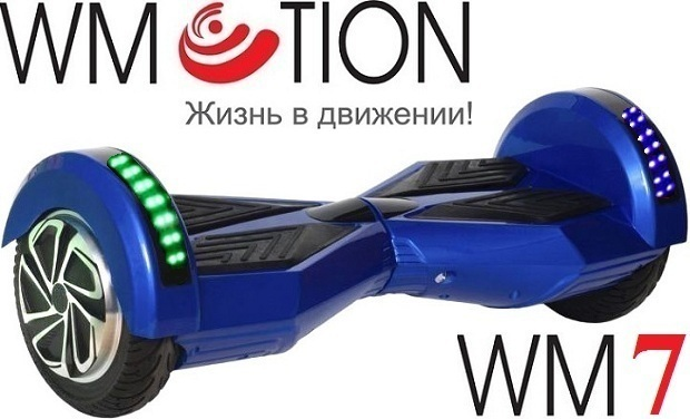 Гироскутер WMotion WM7 Lambo синий 00091
