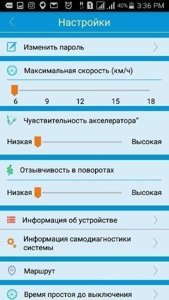 Гироскутер PREMIUM 10.5 космос 2