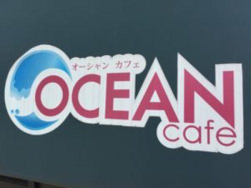 ocean cafe、姫路