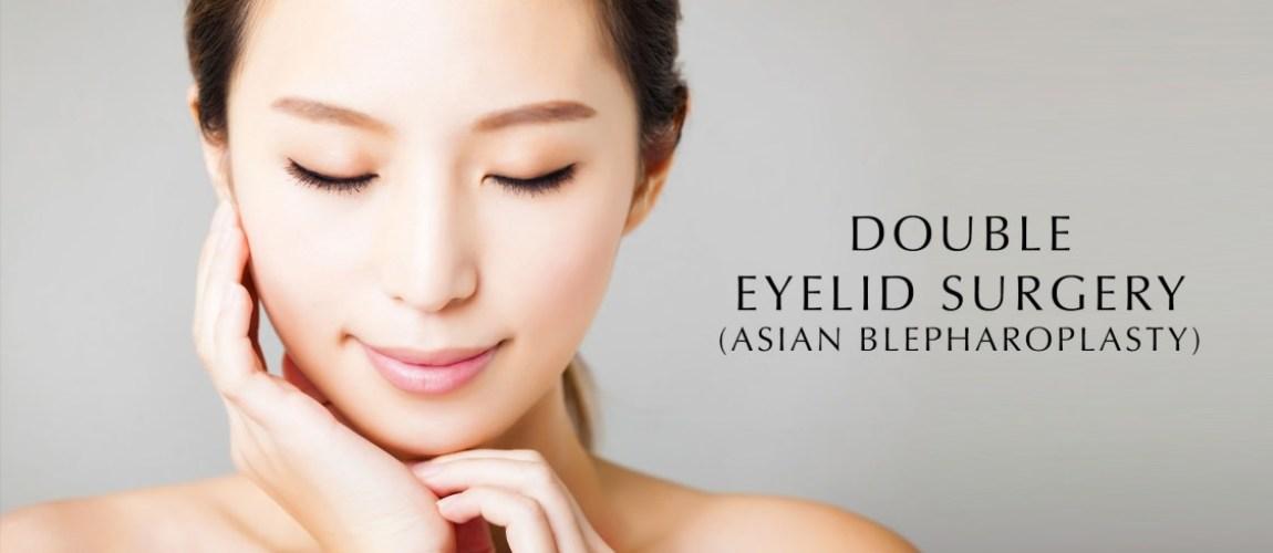 眼整形藝術:雙眼皮&眼瞼下垂&下眼袋