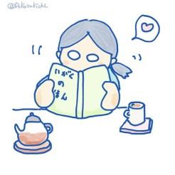 紅茶と読書
