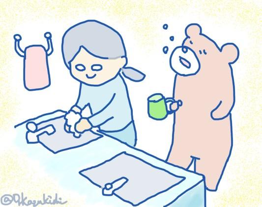 手洗いうがいはしっかりしよう