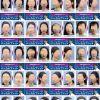 美容外科・美容皮膚科インスタグラムからのアップデートです。詳しい解説はブログからどうぞ→