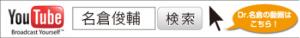 術中動画(450件以上)