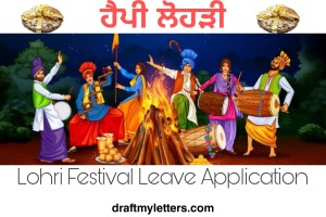 Happy Lohri Festival