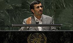 Dr. Mahmoud Ahmadinedschad