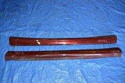 GS300 GS400 JZS161 Side Skirts