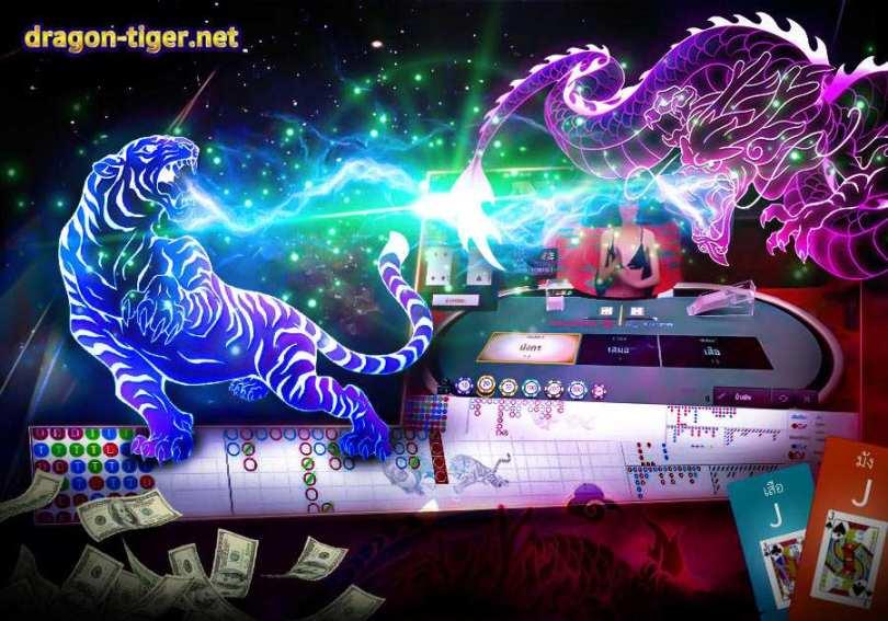 สูตรการเล่น เสือมังกร เสือมังกร คาสิโนสด
