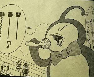 DB漫画8-13