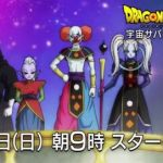 Dragon Ball Super [Space Survival] The new characters God of Destruction and angels will appear one after another!