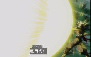 魔閃光トランクス48