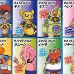ドラゴンボール超の全12宇宙の破壊神の名前と由来!新キャラの謎の戦士について!