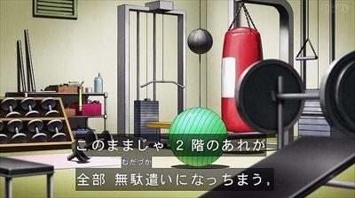 トレーニング器具