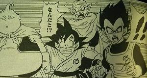 DB漫画8-10