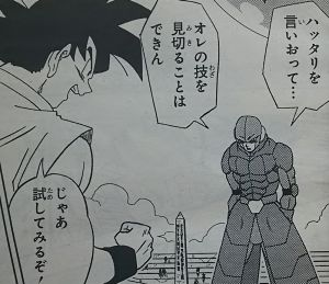 DB漫画13の1
