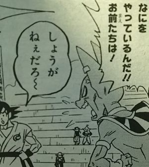 DB漫画8-9