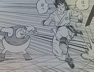 DB漫画8-6