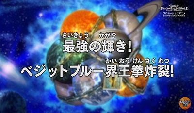 監獄惑星3話