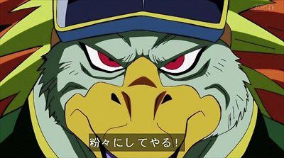 ガノス怒り1
