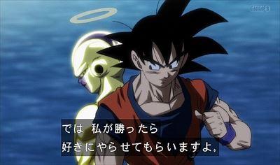 悟空VSフリーザ