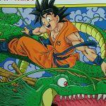 ドラゴンボール超の単行本コミック1巻の感想と2巻の発売日が決定!