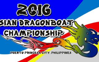 2016-Asian-Dragon-Boat-Championship-Logo