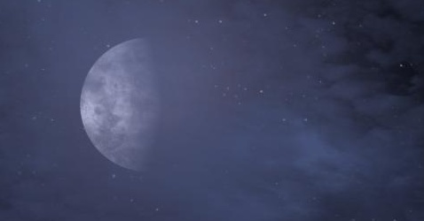 Vanguard Moon