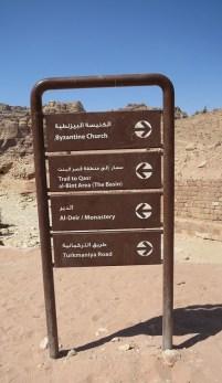 Petra Places