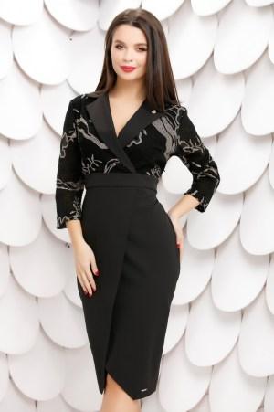Rochie eleganta neagra cu fusta petrecuta si bluza din paiete cu decolteu V