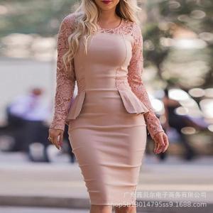 Rochie roz cu peplum si dantelă