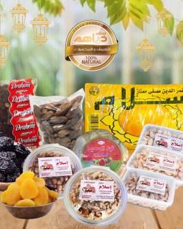 شنطة سوبر رمضان ٢