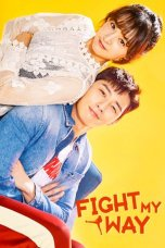 Fight for My Way