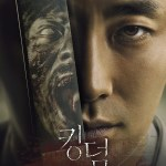 "Poster ""Kingdom"" Season 1"