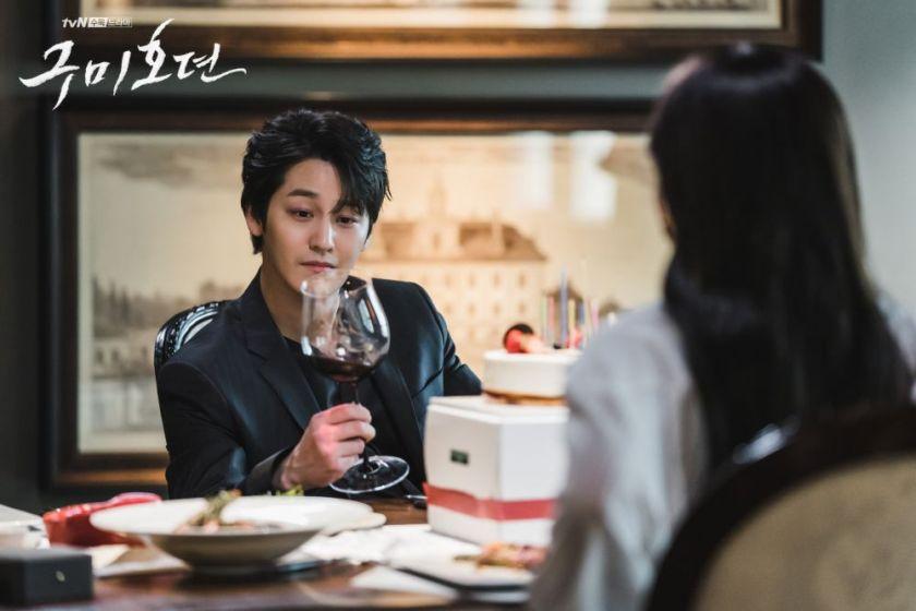 Kim Bum dalam Tale of the Nine Tailed