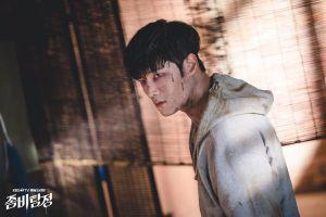 Choi Jin Hyuk Zombie Detective