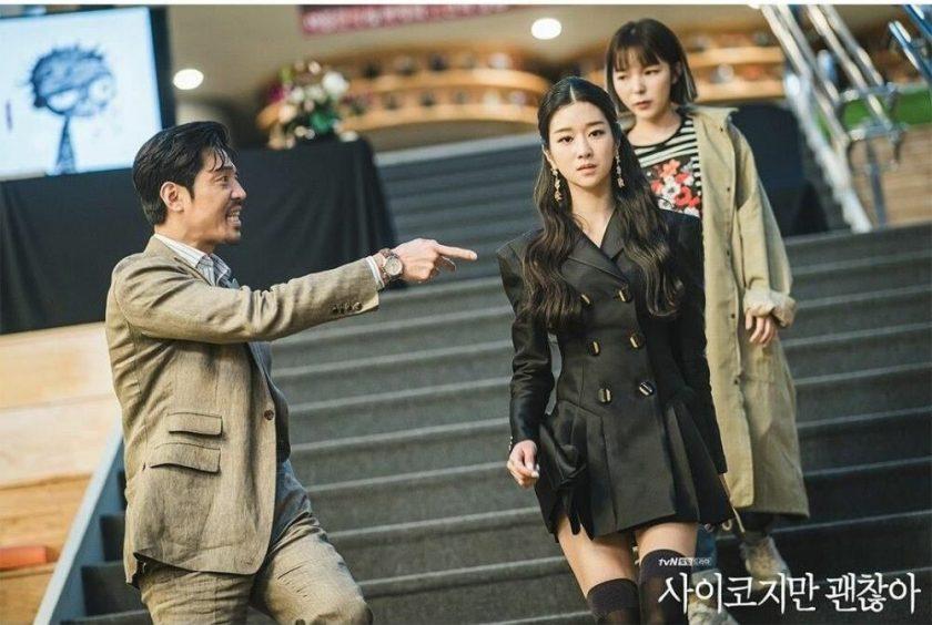 Kim Joo-hun dalam IOTNBO