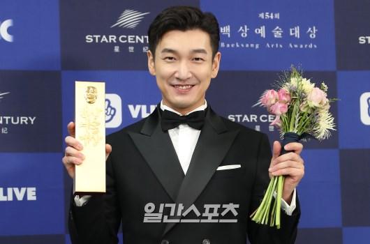 cho seung-woo stranger