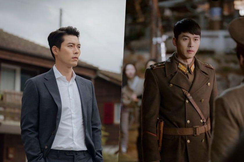 hyunbin sebagai Ri Jong Hyuk