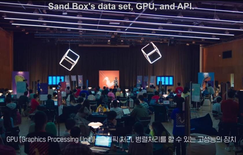sandbox hackathon - review start up