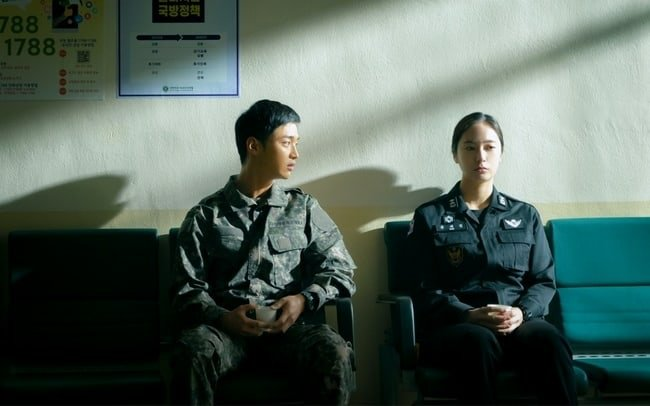 Jang dong Yoon dan Krystal Jung