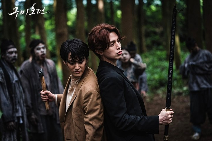 "Lee Yeon dan Lee Rang ""Tale of the Nine Tailed"""