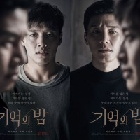 "Review Film Korea ""Forgotten"""