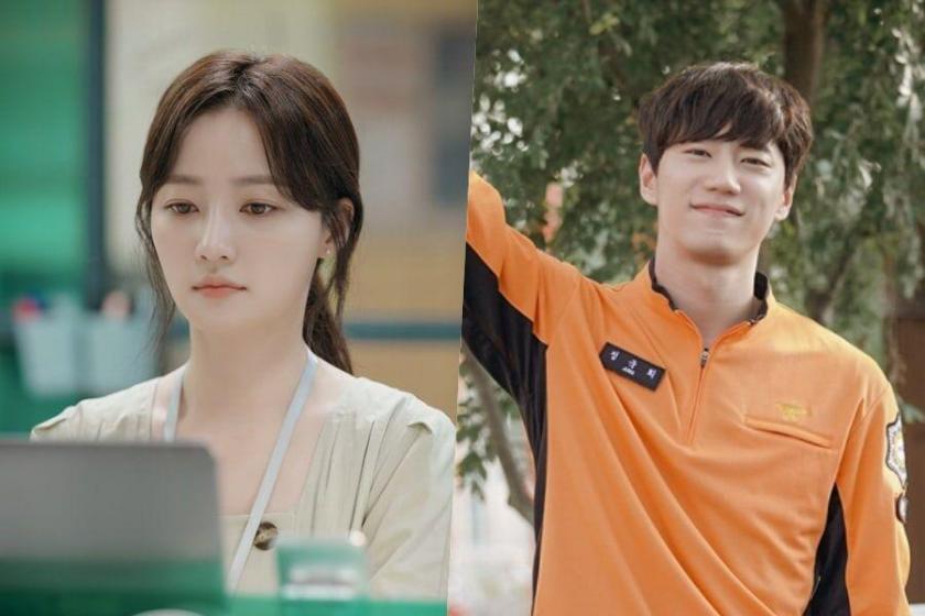 Song Ha Yoon dan Lee Jun Young