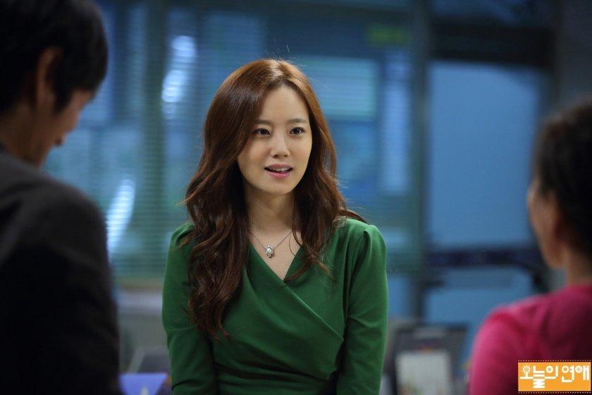 Love Forecast Hyun Woo