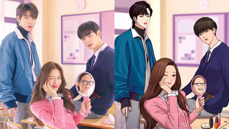 Cover True Beauty versi Drama dan Webtoon